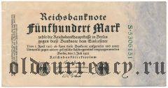 Германия, 500 марок 1922 года