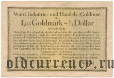 Штутгарт (Stuttgart), 1/4 доллара= 1,05 марки 1923 года