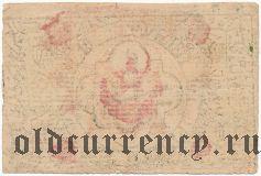 Хива (Хорезм), 100 рублей 1923 года. Фальшак для коллекционеров