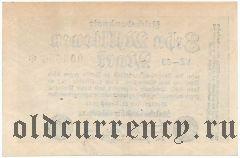 Германия, 10.000.000 марок 1923 года