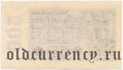 Германия, 500.000.000 марок 1923 года. Вар. 2