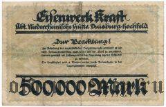 Дуйсбург (Duisburg), 500.000 марок 1923 года