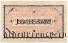 Дуйсбург (Duisburg), 5.000.000 марок 1923 года. Вар. 3