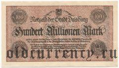 Дуйсбург (Duisburg), 100.000.000 марок 1923 года