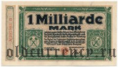 Дуйсбург (Duisburg), 1.000.000.000 марок 1923 года