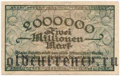 Дюссельдорф (Düsseldorf), 2.000.000 марок 1923 года