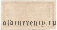 Райнхаузен (Rheinhausen), 500.000 марок 1923 года