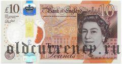 Великобритания, 10 фунтов 2016 года. На пластике