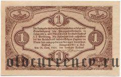 Росток (Rostock), 1 марка 1918 года