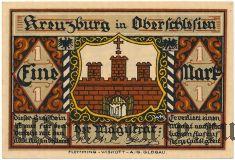 Кройцбург (Kreuzburg), 1 марка 1921 года. Вар. 3