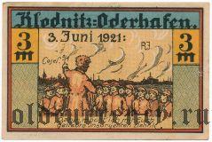 Клодниц (Klodnitz), 3 марки 1921 года. Вар. 1