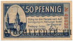 Фрайбург/Свебодзице (Freiburg in Schlesien), 50 пфеннингов 1920 года