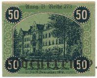 Гримма (Grimma), 50 пфеннингов 1918 года