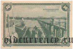 Цинновиц (Zinnowitz), 50 пфеннингов 1921 года