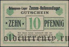 Германия, Zossen-Halbmondlager, 10 пфеннингов