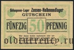 Германия, Zossen-Halbmondlager, 50 пфеннингов