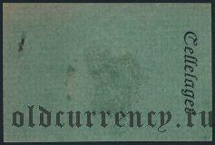 Германия, Cellelager, 50 пфеннингов 1917 года