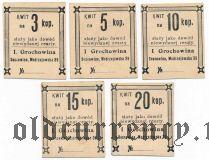 Польша, Сосновец (Sosnowice), 3, 5, 10, 15 и 20 копеек (1914) года