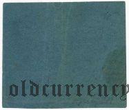 Проскуров, Кооператив еврейского общинного совета, 1 марка