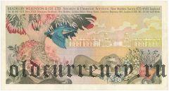 Bradbury Wilkinson & Co, рекламная банкнота