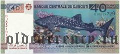 Джибути, 40 франков 2017 года
