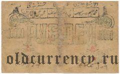 Хива (Хорезм), 10.000 рублей ۱۳۴० (1340) года