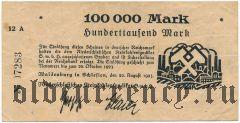 Вальденбург (Waldenburg), 100.000 марок 20.08.1923 года