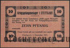 Германия, Stuttgart, 10 пфеннингов 1917 года