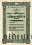 Deutsche Hypothekenbank in Weimar, 100 reichsmark 1941