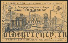 Австро-Венгрия, Königshof, 2 геллера 1916 года
