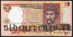 Украина, 2 гривны 1995 года