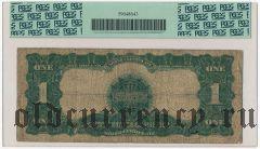 США, 1 доллар 1899 года. Брак печати (вертикальная складка на AV справа)