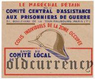 Франция, комитет помощи военнопленным, талон