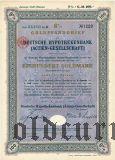 Deutsche Hypothekenbank, Berlin, 8%, 100 goldmark 1929