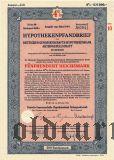 Deutschen Genossenschafts-Hypotekenbank, Berlin, 500 reichsmark 1940