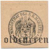 Бабенхаузен (Babenhausen), 50 пфеннингов 1918 года