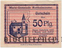 Роттальмюнстер (Rotthalmünster), 50 пфеннингов 1919 года