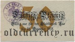 Ауэ (Aue), 50 пфеннингов 1918 года