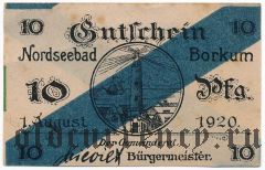 Боркум (Borkum), 10 пфеннингов 1920 года