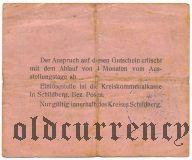 Шилдберг (Schildberg), 1 марка 1914 года