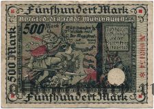 Мюльхаузен (Mühlhausen), 500 марок 1922 года