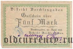 Берхтесгаден (Berchtesgaden), 5 марок 1919 года