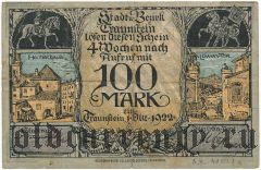 Траунштайн (Traunstein), 100 марок 1922 года