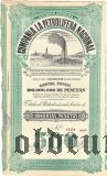 Испания, Compania la Petrlifera Nacional, 500 pesetas 1928