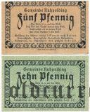 Рупольдинг (Ruhpolding), 2 нотгельда 1920 года