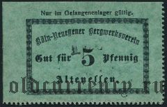 Германия, Altenessen, 5 пфеннингов
