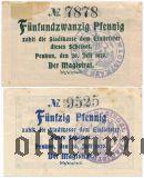 Пенкун (Penkun), 2 нотгельда 1921 года