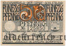 Шлезвиг (Schleswig), 50 пфеннингов 1920 года