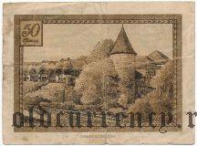 Ольпе (Olpe), 50 пфеннингов