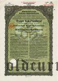 Deutschen Hypothekenbank, Meiningen, 8% iger Gold Pfandbrief, 100 goldmark 1929